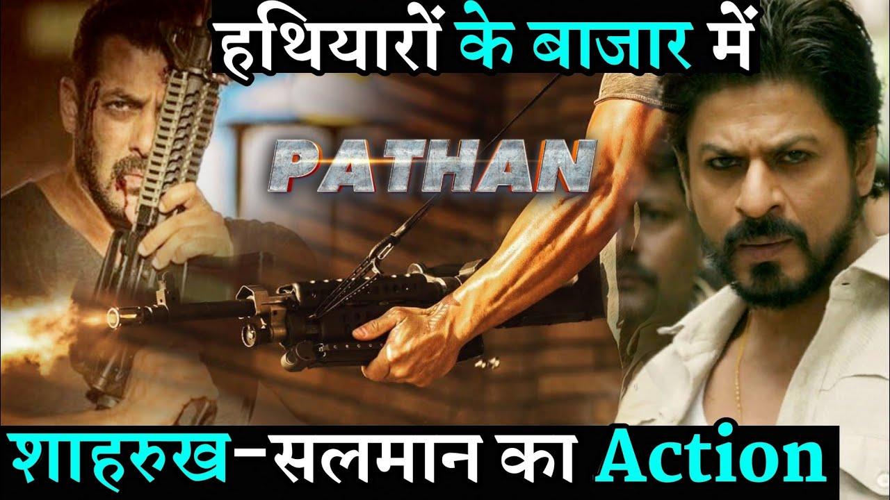 Download Pathan Salman Khan & Shahrukh Khan Action In African Arms Market