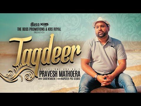 Download PRAVESH MATHOERA    TAQDEER    NO MERXI    FATE    SPECIAL SONG