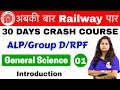 12 00 pm railway crash course gs by shipra ma am day 01 introduction mp3