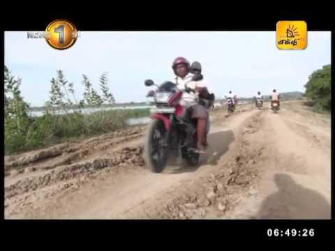 News 1st Prime time Sunrise Shakthi TV 6 45 AM 12th June 2017