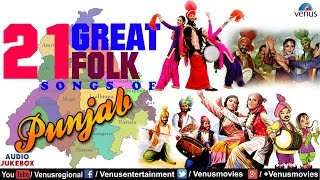 21 Great Folk Songs Of PUNJAB | Most Popular Punjabi Songs - Audio Jukebox | Punjabi Hits Video