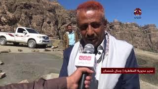 الاهمال يهدد طريق هيجة العبد بتعز  | تقرير عبدالعزيز الذبحاني