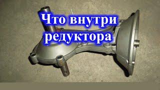Разборка редуктора мотоблока