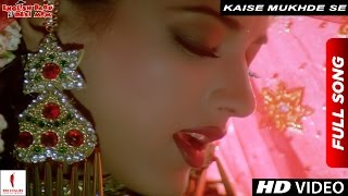 Скачать Kaise Mukhde Se Full Song English Babu Desi Mem Shah Rukh Khan Sonali Bendre