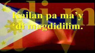 Lupang Hinirang Pambata with Lyrics by filia