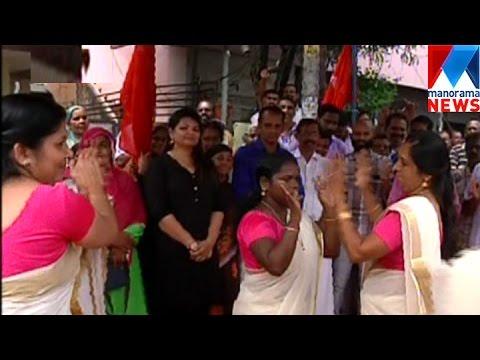 Protest thiruvathira against Cochin corporation | Manorama News