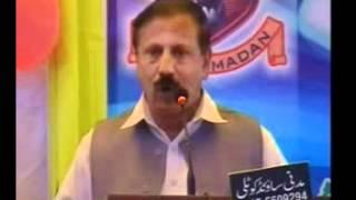 S. Saleem Naaz (Ex. Chairman PDA Hajira) Muhammadan Science College Hajira)