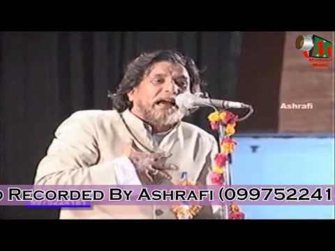 Rahi Bastavi - Aa Tujhe Pyar Karu, MUSHAIRA MEDIA
