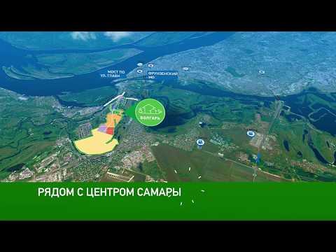"""Жилой район """"Волгарь"""" 2019 г"""