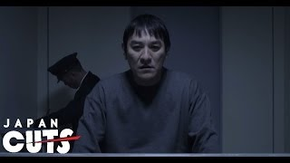 """The Devil's Path"" trailer (English subtitles) JAPAN CUTS 2014"