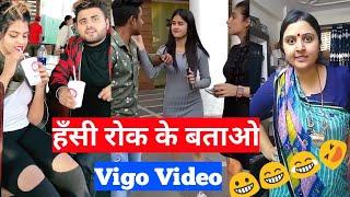#vigovideo #tiktok #viral  #funny #new Vigo #lates  #comedy video #musicly #likee by Vigo video dave
