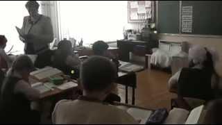 Урок окружающего мира 3 класс