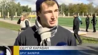 Валерій Пастушенко встановив рекорд України (телеканал РТС)