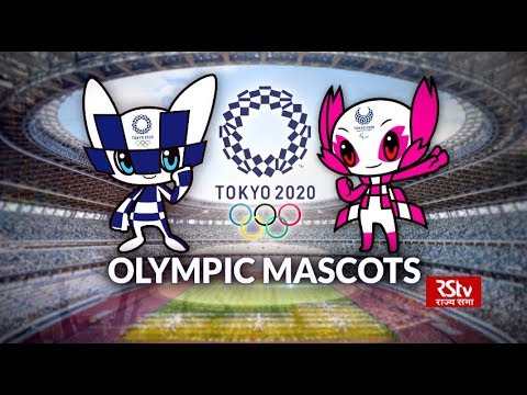 In Depth - Olympic Mascots