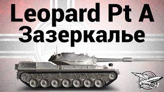 Leopard prototyp A - Зазеркалье