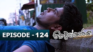 Hithuwakkaraya | Episode 124 | 22nd March 2018 Thumbnail