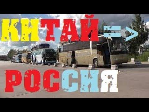 Как БАРАХЛО из КИТАЯ попадает в РОССИЮ граница таможня товары одежда алиэкспресс