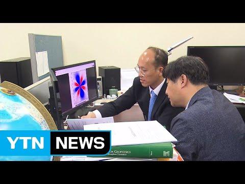[단독] 포항 지진 이미 예측됐다...경주 지진 여파  미친 지진