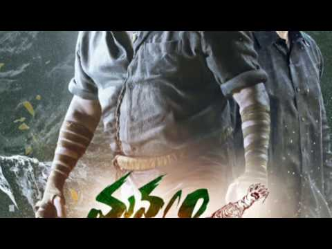 Manyam puli HD movie Download link (...