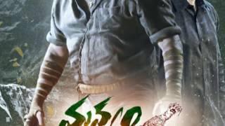 Manyam Puli Hd Movie Download Link  Telugu
