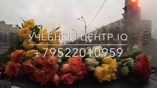 Курсы флористики в СПб.