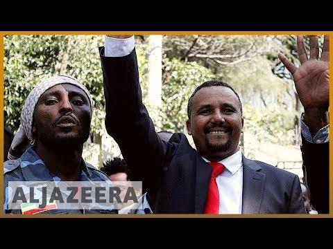 Ethiopia protests: Police surround activist's home