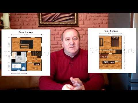 Дом из бруса с мансардным этажом 6х8 в Великих Луках