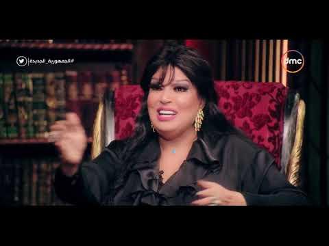 """السيرة - فيفي عبده: كنت بدخل أي بيت بليل عشان أنام تحت بير السلم """"ما كانش عندي حتة أنام فيها"""""""