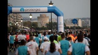 7ος Διεθνής Νυχτερινός Ημιμαραθώνιος Θεσσαλονίκης, η πλήρης ζωντανή μετάδοση της ΕΡΤ3