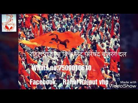 Jis Hindu Ka Khoon Na Khole