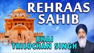 rehraas-sahib-rhai-tarlochan-singh-ji