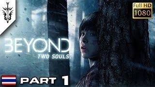 BRF - Beyond : Two Souls (Part 1)