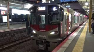 【宇宙戦艦ヤマト!】呉駅で227系の発着を見る