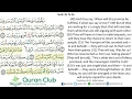 Download 036 Yasin 48-54 (Rajab Zaki) MP3 song and Music Video