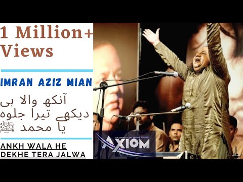 Imran Aziz Mian TERA JALWA YA MUHAMMAD P B U H
