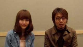 セカイカメラ × Sweet Vacationコラボレーションイベント 「渋谷で恋す...