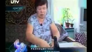 Домашний бизнес видео уроки бесплатно Бизнес плетем тапочки и коврики