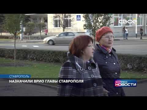 Экспресс новости. Своё ТВ. Выпуск от 11.05.2020, 16:30