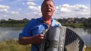 Берега - Малинин - (гармонь)(Песня под гармонь про любовь., 2012-08-07T13:07:32.000Z)