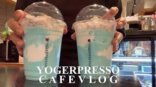 Eng) 카페 브이로그☁️? (cafe vlog, 카페…