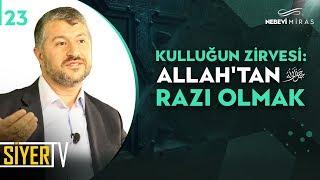 Kulluğun Zirvesi: Allah'tan (cc) Razı Olmak | Muhammed Emin Yıldırım (23. Ders)