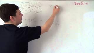 Решение систем уравнений методом сложения. Алгебра 9 класс.