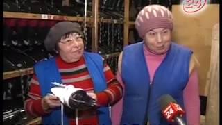 «Медео»: лед залит, каток открыт
