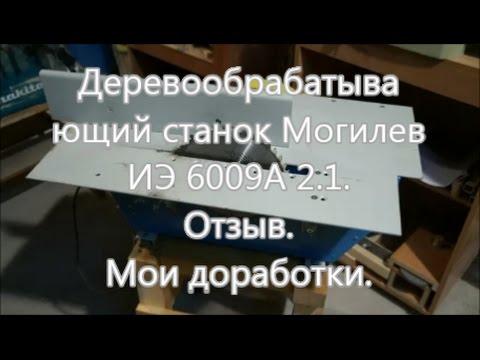 Бтр-70 — советский бронетранспортёр — боевая колёсная плавающая бронемашина для. Преграды. Вооружение состоит из пулемёта кпвт калибра 14,5 мм, и пулемёта пкт калибра 7,62 мм. Удс-70 — учебно действующий стенд, производства гп «николаевский бронетанковый завод ». Км-70.