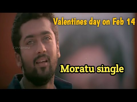 Valentines day with yuvan songs tamil