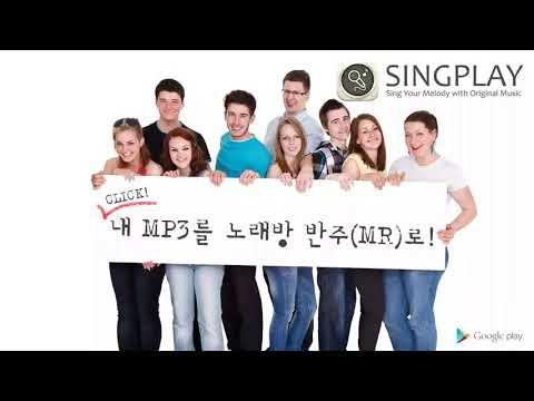 Ahn ye eun - Magic Lily ( 상사화 ) ost rebel honggildong covers by olin