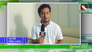 Model Khan Mahi Wish For Noakhali TV