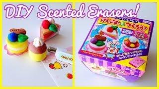 Diy Scented Erasers! [kutsuwa Japanese Cake Eraser Kit]