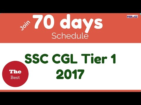 70 days schedule : a plan for ssc cgl 2017 preparation