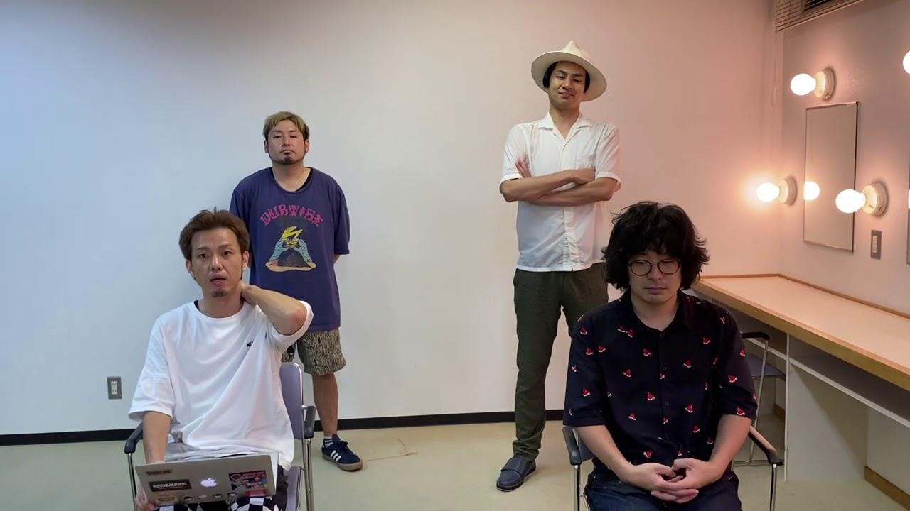 """☆四星球 """"もっと""""メディカルミラクルワンマンツアー 10月公演に関して"""